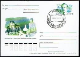 Schach Chess Ajedrez échecs - Rusßland Russia 1999 - Nabokov - Schach