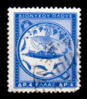 Greece, 1955 Scott  #581, Voyage Of Dionysius, Used, NH, VF - Greece