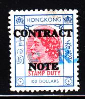 Hong Kong Revenue Used Barefoot #347G $100 Contract Note Variety: Doubled Overprint - Hong Kong (...-1997)