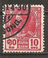 Siam - Siehe Scann - Siam