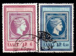 Greece, 1961 Scott  #725/726, Head Of Hermes, Centenary Of Greek Postage, Used, LH, VF - Greece