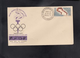 FDC INDIA ## - Sommer 1968: Mexico