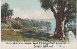 Greece Corfou Kardaki Used To Pola Austria Croatia - Grecia