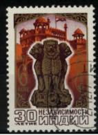 *B1* - Russia & URSS 1977 - 30° Anniversaio Indipendenza Dell'India -  1 Val. Oblit.- Perfetto - 1923-1991 USSR