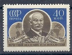 140013457  RUSIA  YVERT  Nº  1879  */MH - 1923-1991 URSS