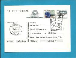 LISBOA - RESTAURADORES - 05.06.1982 - Dia Mundial Do Ambiente - Postmark Stationery Card - Portugal - 2 Scans - Entiers Postaux