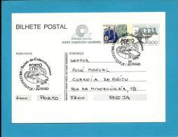 PORTO - 19.06.1982 - 2.º ATENEU' 82 - Salão De Coleccionismo - Postmark Stationery Card - Portugal - Enteros Postales
