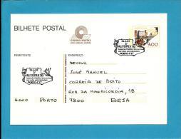 PORTO - 26.06.1982 - AUTOPEX´ 82 - Veículos Motorizados - Postmark Stationery Card - Portugal - Postal Stationery