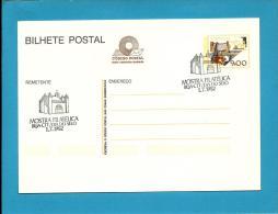BEJA - 01.07.1982 - Mostra Filatélica / Dia Do Selo - Postmark Stationery Card - Portugal - Postal Stationery