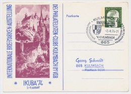 """ALLEMAGNE - CP Entier """"""""IKUBA 74"""" Exposition Internationale Philatélique - Club De Kulmbach - 1974 - [7] Federal Republic"""
