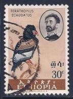Ethiopia, Scott # 388 Used Bird, 1962 - Ethiopia