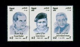 EGYPT / 2015 / POETS : FOUAD HADAD ; SALAH JAHEEN & ABD EL RAHMAN EL ABNODY / MNH / VF - Nuovi