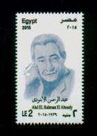 EGYPT / 2015 / ABD EL RAHMAN EL ABNODY ( POET ) / MNH / VF - Nuovi
