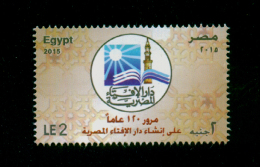 EGYPT / 2015 / DAR AL-IFTA AL-MISRIYYAH / MNH / VF - Nuovi
