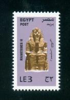 EGYPT / 2013 / RAMESSES II / ARCHEOLOGY / EGYPTOLOGY / MNH / VF . - Egipto