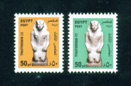 EGYPT / 2012-13 / THUTMOSE III ( BOTH COLOURS ) / ARCHEOLOGY / EGYPTOLOGY / MNH / VF . - Nuovi