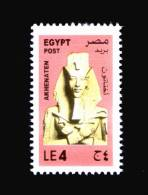 EGYPT / 2013 / AKHENATEN / ARCHEOLOGY / EGYPTOLOGY / MNH / VF . - Nuovi