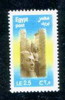 EGYPT / 2011 / RAMESSES II / ARCHEOLOGY / EGYPTOLOGY / MNH / VF  . - Nuovi