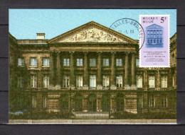 """Carte Maximum De 1980 """" CONFERENCE SUR LA SECURITE EUROPEENNE """". N° YT 1973.  Parfait état. CM - Cartes-maximum (CM)"""