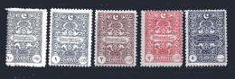 "Türkei, 1922, Satz ""Halbmond Im Zierrahmen"", MiPoNr.47-51 Mit Originalgummi Und Falz (15885E) - 1921-... Republik"