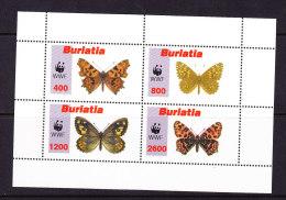 BURIATIA_ PAPILLNS BUTTERFLY, WWF, ** MNH .  (5R24) - Vignettes De Fantaisie