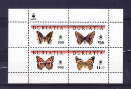 BURIATIA_ PAPILLNS BUTTERFLY, WWF, ** MNH .  (5R26) - Vignettes De Fantaisie