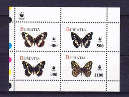 BURIATIA_ PAPILLNS BUTTERFLY, WWF, ** MNH .  (5R27) - Vignettes De Fantaisie