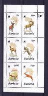 BURIATIA_  ANIMAUX ANIMALS, WWF, ** MNH .  (5R33) - Vignettes De Fantaisie