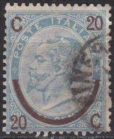 Italy 1865 King Victor-Emmanuel II  Brown Overprint 20  C On 15 C.blue Type I Y & T 22 Michel 25 I - 1861-78 Victor Emmanuel II