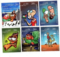 Jordan New Issue 2014, CARTONISTS Set Of 6 Stamps MNH Compl. Only 5.000 Issued-  Scarce (printed 2013)-SKRILL PAY.ONLY - Jordan