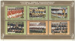 YEMEN ARAB REPUBLIC Perforated Sheet Mint Without Hinge - Fußball-Weltmeisterschaft