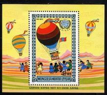MONGOLIE MONGOLIA 1977, UNICEF, JOURNEE ENFANCE, BALLONS MONTES, 1 Bloc, NEUF / MINT. R601 - Luchtballons