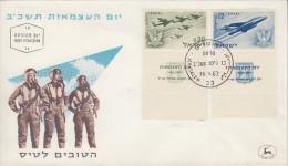 Enveloppe  1er  Jour  ISRAEL   14éme  Anniversaire  De  L´Etat   1962 - FDC