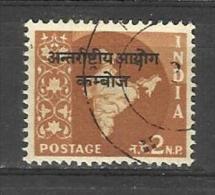 INDIA, 1962-65, ICC, Cambodia, Militaria, Intll. Control Commission, Wmk Ashoka Pillar, 2np,  FINE USED - Franchigia Militare