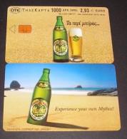 GREECE PHONECARD MYTHOS 16-X1215- 35000pcs-8/01-USED - Grecia