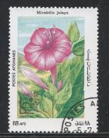 Afghanistan 1985. Scott #1150 (U) Mirabilis Jalapa, Fleur, Flower * - Afghanistan