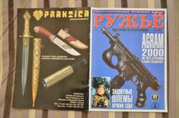 Russia Magazine 1998  Arms  Armament - Revistas & Periódicos