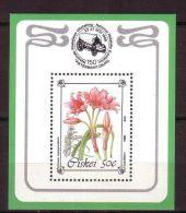 Ciskei - Flowers 1988 MNH - Ciskei
