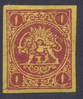 1878 IRAN 1 K LION STAMP CARMINE ON YELLOW PAPER - REPRINT ? - Francobolli