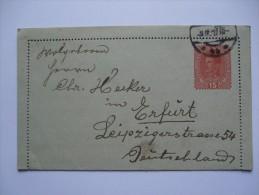 AUSTRIA 1917 LETTERCARD WIEN MARKS - 1850-1918 Imperium