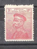 SERBIA / Serbie 1911 , Roi Pierre 1 Er , Yvert N° 103 , 3 DINAR Brun Carminé Neuf * / MH, TB , Cote 40 Euros - Serbia