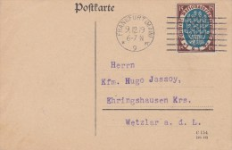 Germany; INFLA Postcard 1919 - Alemania