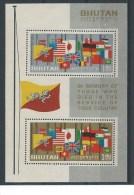Bhutan    Y  / T     Blok 2      (XX)     Genummerd : 13216 - Bhutan