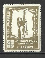 Esperanto - Italy Bologna 1955 , *MLH - Esperanto