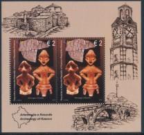 REPUBLIC OF KOSOVO 2015 Archeology Of Kosovo Minisheet** - Kosovo