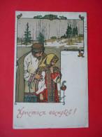 RUSSIA 1910 Easter, BILIBIN Art. Russian Postcard, Red Cross Edition. - Bilibine
