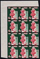 A5522 EGYPT UAR 1963, SG 739  Definitive Issue, Corner Block Of 12 MNH - Unused Stamps