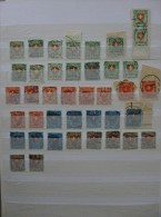 SUISSE / SCHWEIZ / SVIZZERA / SWITZERLAND // LOT: 40 X Wappenschild 1924 - 1934, Gestempelt, Alle 4 Wertstufen - Usati
