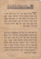 Romania - Judaica - Keren Kayemeth Leisrael - Announcements