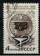 *B1* - Russia & URSS 1978 - 75° Anniversario Dell'istituto Oncologico P.A.Herzen -  1 Val. Oblit. - Perfetto - 1923-1991 URSS